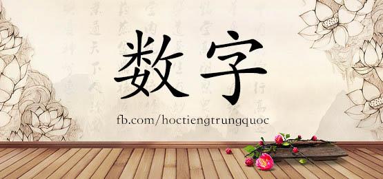 1003 – 数字 – HSK4 – Từ điển tam ngữ 5099 từ vựng HSK 1-6