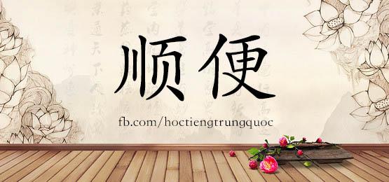 1005 – 顺便 – HSK4 – Từ điển tam ngữ 5099 từ vựng HSK 1-6