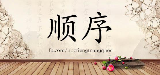 1007 –  顺序 – HSK4 – Từ điển tam ngữ 5099 từ vựng HSK 1-6