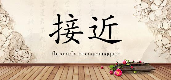 1697 – 接近 – HSK5 – Từ điển tam ngữ 5099 từ vựng HSK 1-6