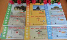 [PDF và MP3] Link drive PDF và Mp3 giáo trình Hán ngữ 6 quyển mới – Trần Thị Thanh Liêm