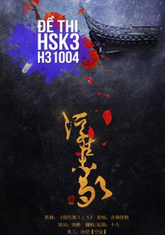 Xem, tải miễn phí đề thi HSK3 có đáp án (Kèm Audio) – Đề H31004.PDF