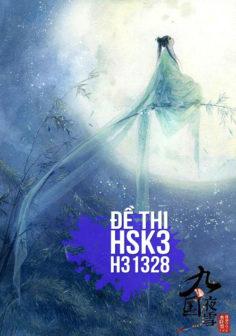 Xem, tải miễn phí đề thi HSK3 có đáp án (Kèm Audio) – Đề H31328.PDF