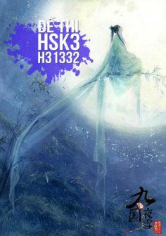 Xem, tải miễn phí đề thi HSK3 có đáp án (Kèm Audio) – Đề H31332.PDF