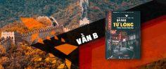 Từ điển tam ngữ Anh – Trung – Việt: Bá đạo Từ Lóng tiếng Trung hiện đại – Các từ vần B
