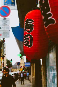 斜面 – Audio, hướng dẫn viết từng nét chữ của sách Siêu trí nhớ chữ Hán tập 03